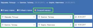 Супер распродажа Qatar Airways! Из Варшавы в Азию от 234€!