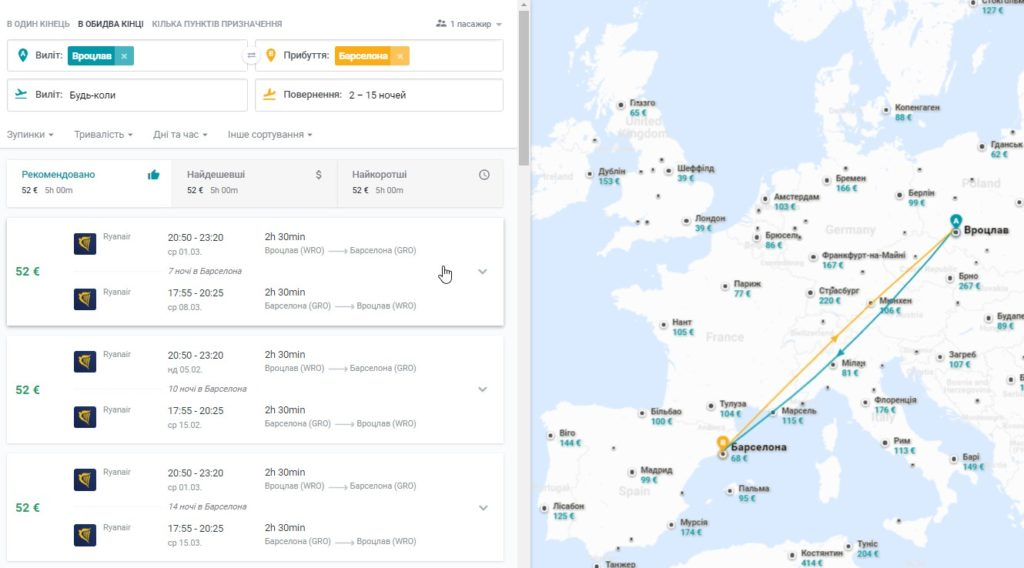 Авиабилеты Вроцлав - Барселона от 52 евро в две стороны!