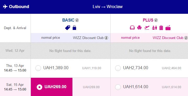 Wizz Air возвращается во Львов и открывает новый рейс!