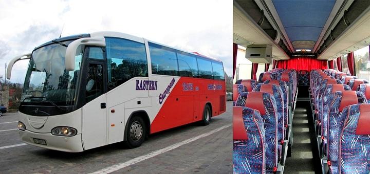 Супер! Автобусные билеты из Польши в Украину от 10 злотых!
