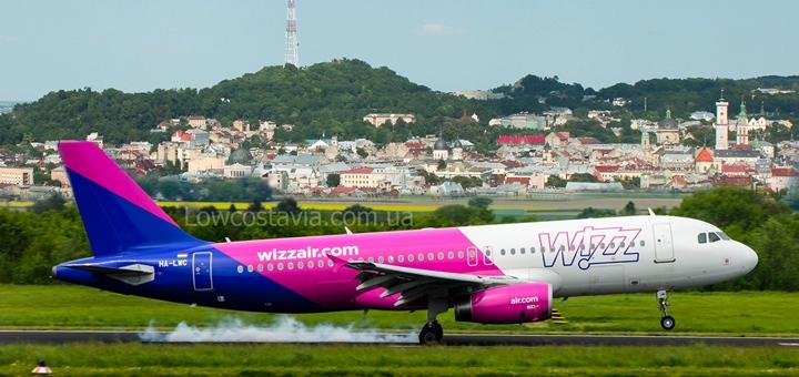 wizzair львів нові рейси
