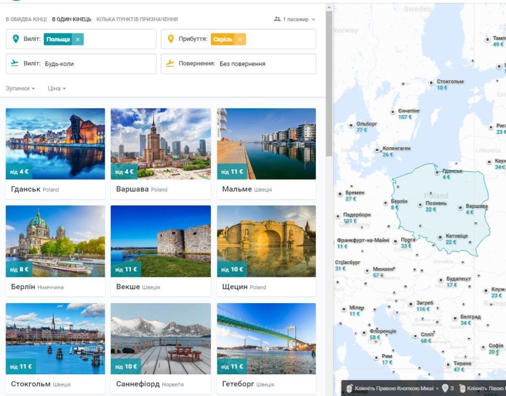 Ryanair открывает 5 новых рейсов из Варшавы в Испанию, Италию, Германию и Израиль!