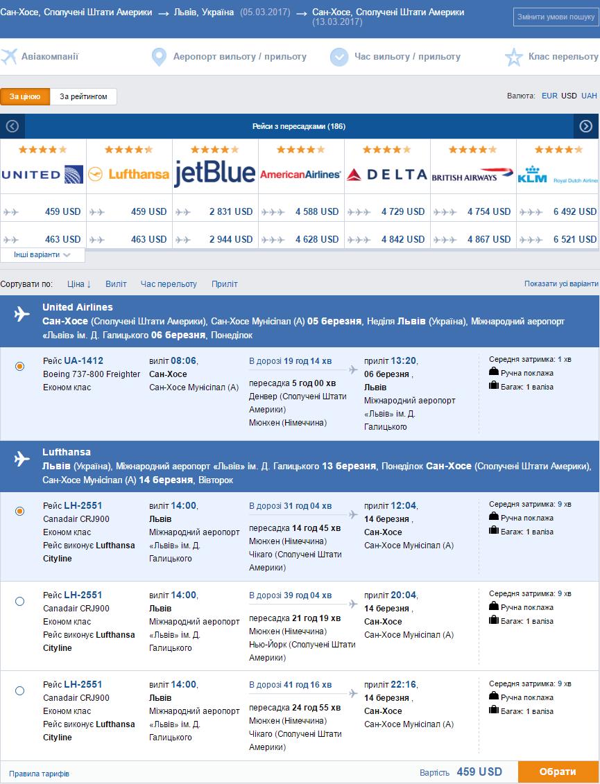 Авиабилеты  купить дешевые авиабилеты в Казахстане онлайн