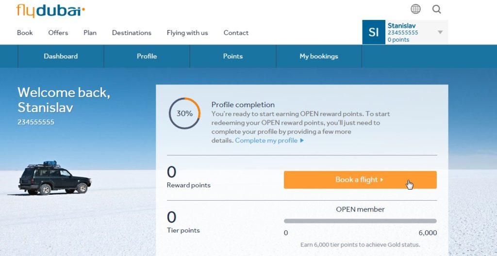 Хит от FlyDubai: авиабилеты в Непал, Шри-Ланку и африканские страны от 265$ в две стороны!