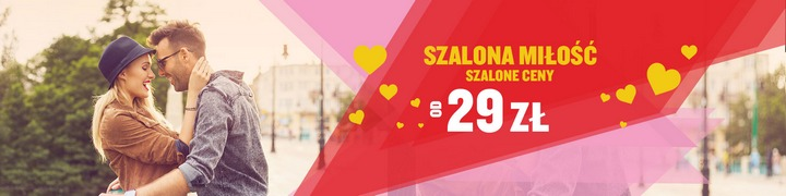 Распродажа Ryanair и Wizzair! Авиабилеты из Польши от 29 злотых!