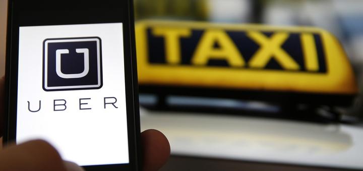 uber таксі код
