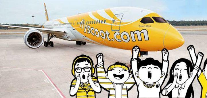 Супер! Авиабилеты Киев - Афины - Австралия за 208€ в одну сторону!