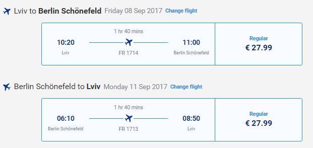 Ryanair запустит рейс Львов - Берлин с 8 сентября!