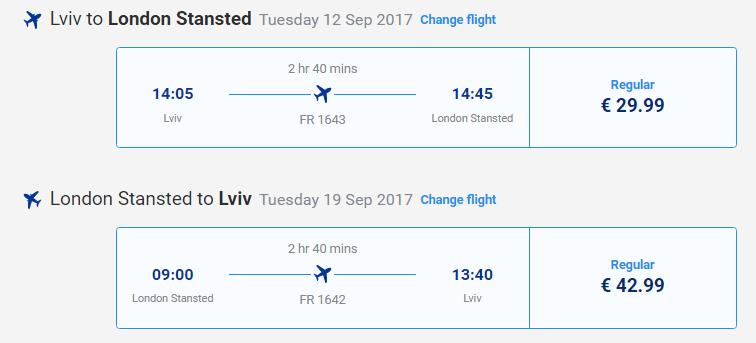 Ryanair запустит рейсы в Лондон из Киева и Львова на 2 месяца раньше, чем планировалось!