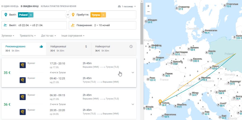 Дешевые авиабилеты в Францию: Варшава - Тулуза от 36€ в две стороны!