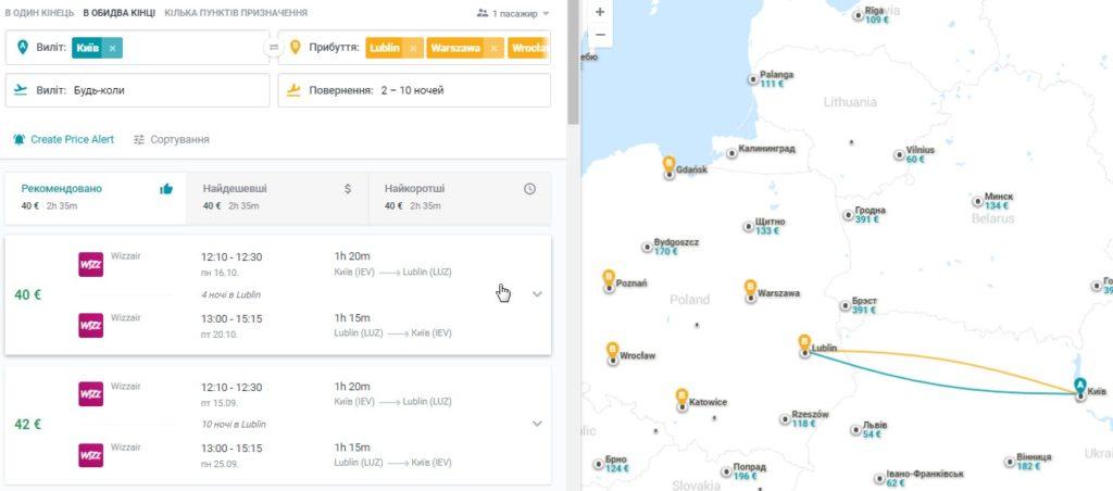 Авиабилеты из Киева в Польшу от 40€ в две стороны!