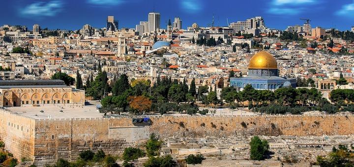 авіаквитки ізраїль