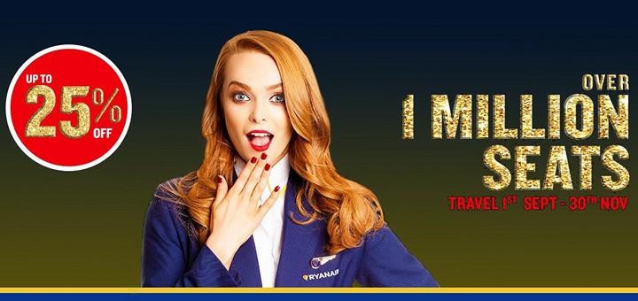 Лоукост Ryanair проводит первый распродажу на рейсы из Украины!