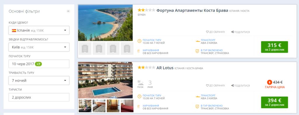 Дешевый тур в Испанию в июне: перелет + 7 ночей в отеле - все вместе за 158€ с человека!