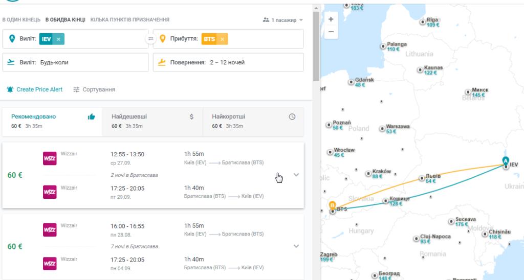 Из Киева в Братиславу от 60€ в две стороны! В Вену от 62€ в две стороны!