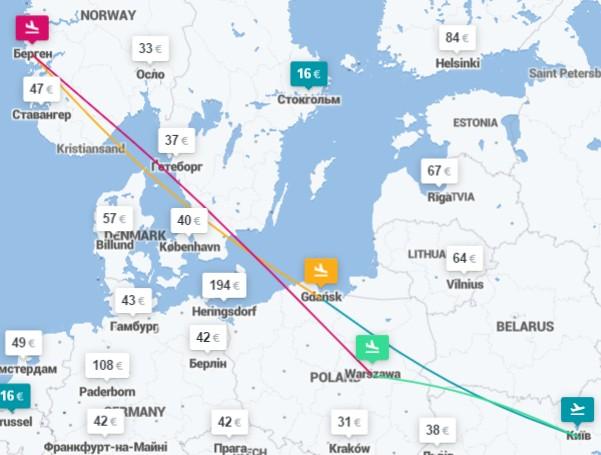 Киев - Берген от 109€ в две стороны, а из Бергена в Нью-Йорк аз 201€ в две стороны