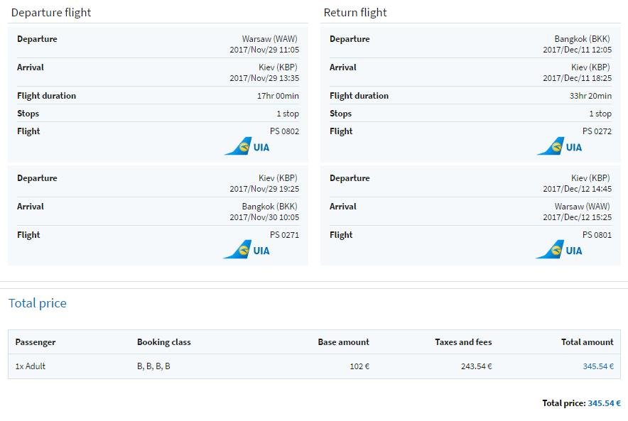 Авиабилеты Варшава - Бангкок - Киев от €345 в две стороны! -