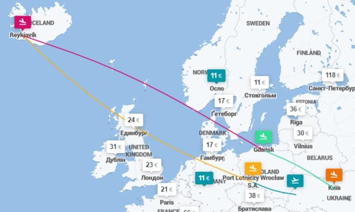 Авиабилеты в Исландию из Киева от 136€ в две стороны! Со Львова от 129€!