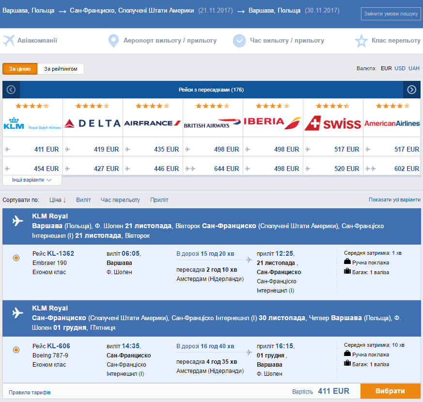 Авиабилеты Варшава - Сан-Франциско от €411 в две стороны!