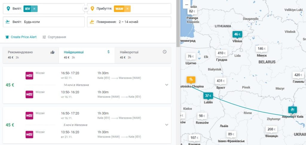 Wizz Air: Авиабилеты Киев - Варшава - Киев от €45 в две стороны!