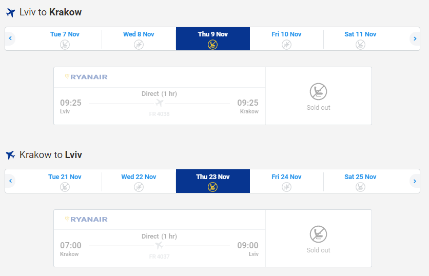 Ryanair может отменить все полеты в Украину!? -