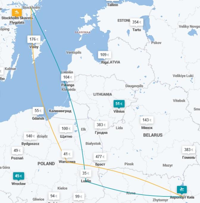 Киев ✈ Люблин ✈ Стокгольм ✈ Варшава ✈ Киев - 4 авиабилеты за €57!