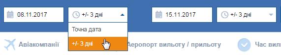 Авиабилеты Киев - Чианг-Май (Таиланд) - Киев от €366 в две стороны!
