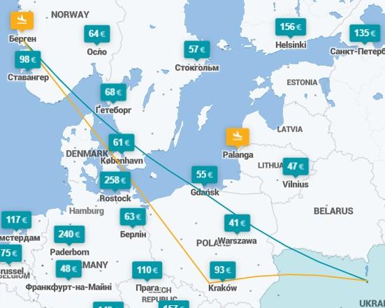 Из Киева в Норвегию (Берген) от €93 в две стороны через Польшу!