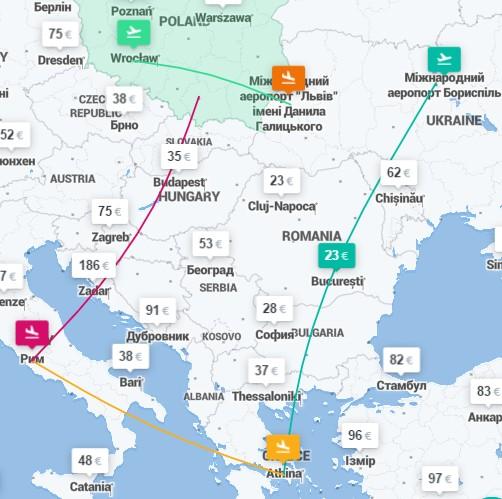 Киев ✈ Афины ✈ Рим ✈ Варшава - Вроцлав ✈ Львов – 4 авиабилеты за €98!