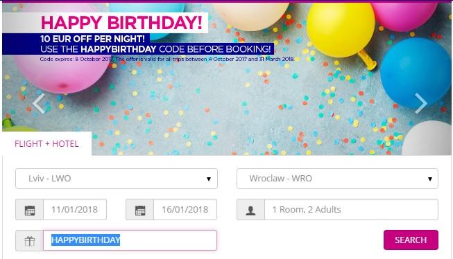 """Скидка €10 на каждую ночь от WizzTours на """"перелет+отель""""!"""