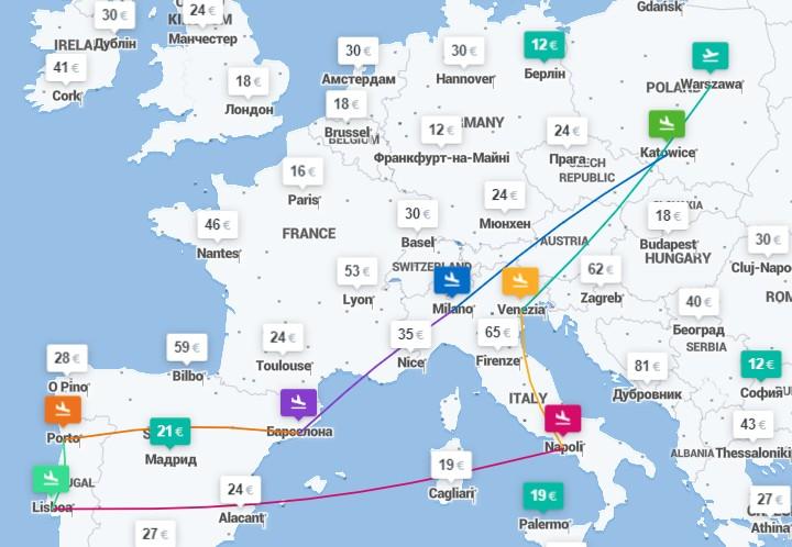 Варшава - Венеция - Неаполь - Лиссабон - Порту - Барселона - Милан - Катовице – 7 билетов за €111! -