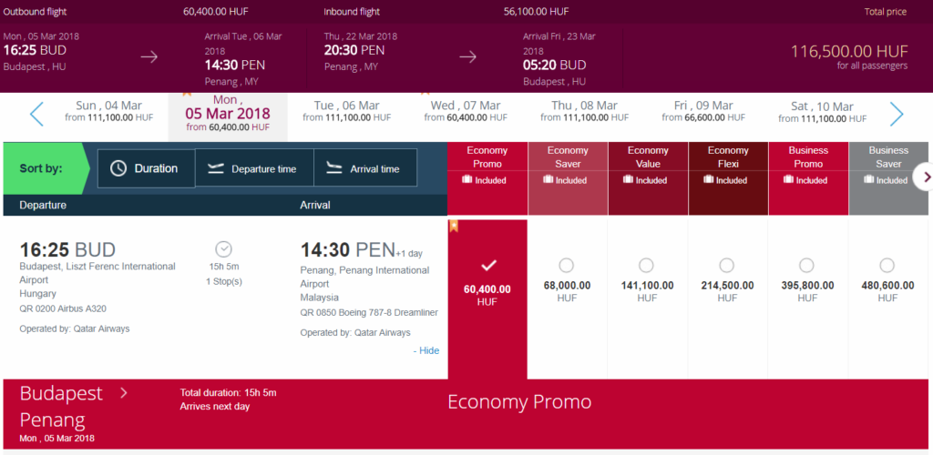 Qatar Airways: авиабилеты из Будапешта в Малайзию от 373€ в две стороны! -