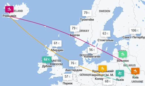 Авиабилеты в Рейкьявик из Киева и Львова от €118 в две стороны! -