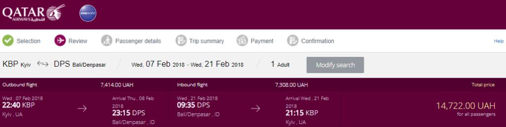Распродажа Qatar Airways из Киева со скидкой до 50%! Бали, Гонконг, Катманду, Бангкок-от €400 в две стороны! -