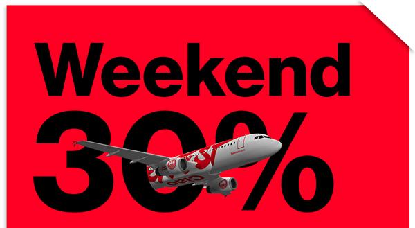 Ernest Airlines: скидка до 30% на прямые рейсы в Италию из Киева и Львова от €77! -