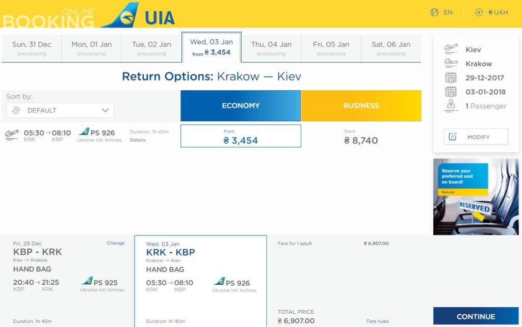 Авиакомпания МАУ открывает новые рейсы Киев - Краков и Киев - Гданьск!