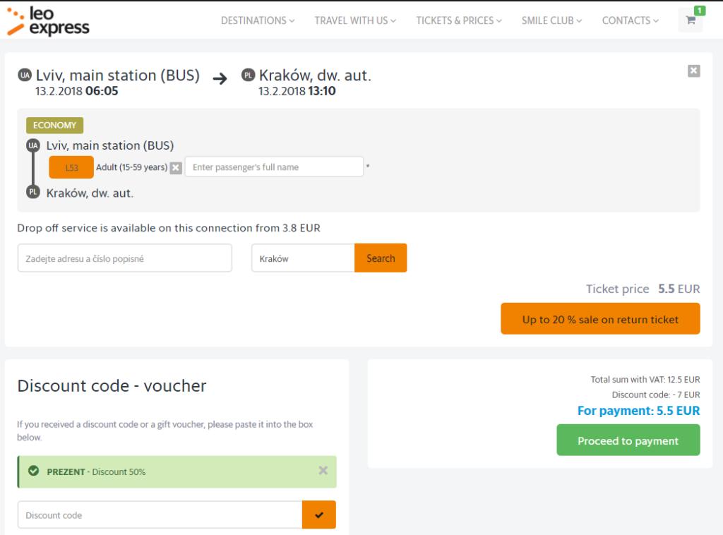 Распродажа Leo Express: билеты Львов - Краков, Львов - Богумин от €5,5 в одну сторону!