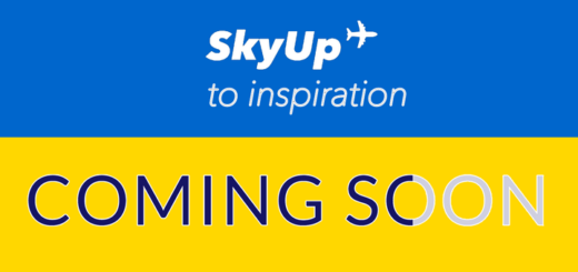 skyup авіакомпанія