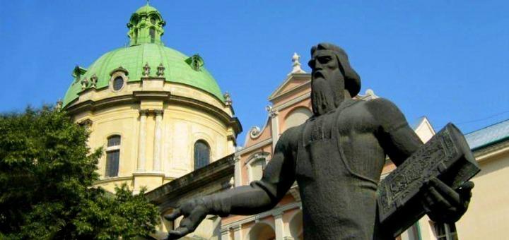 Все дороги ведут во Львов: известные люди, посещавшие город Льва