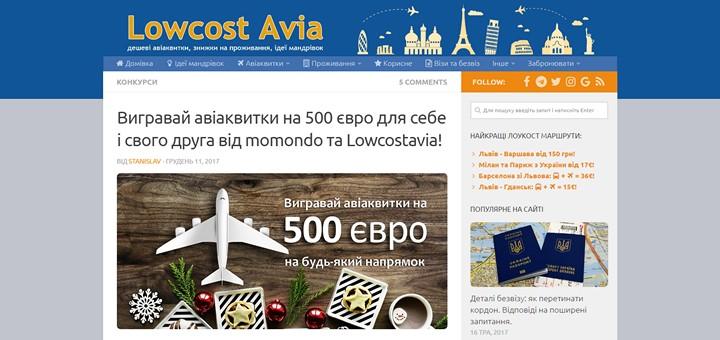 Дешевые авиабилеты по акциям в Грузию на 2018‑2019