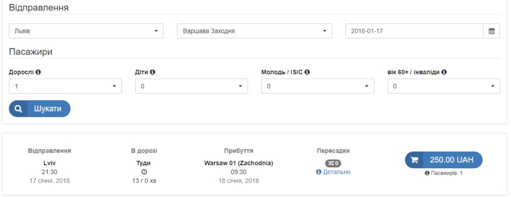 Ecolines: из Киева в Вроцлав 450 грн, со Львова в Прагу 375 грн, в Варшаву - 250 грн! -