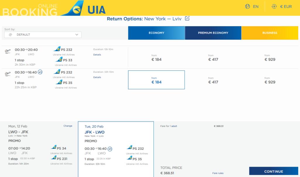 Киев-нью-йорк авиабилеты дешево стоимость билета на самолет рейс сургут - краснодар