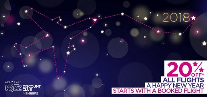Скидка 20% от Wizz Air для участников WDC! С Украины от 276 грн в одну сторону! -