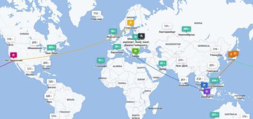 авіаквитки навколо світу