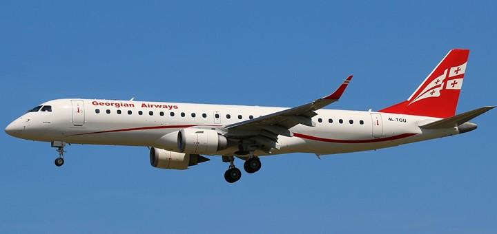 авіаквитки georgian