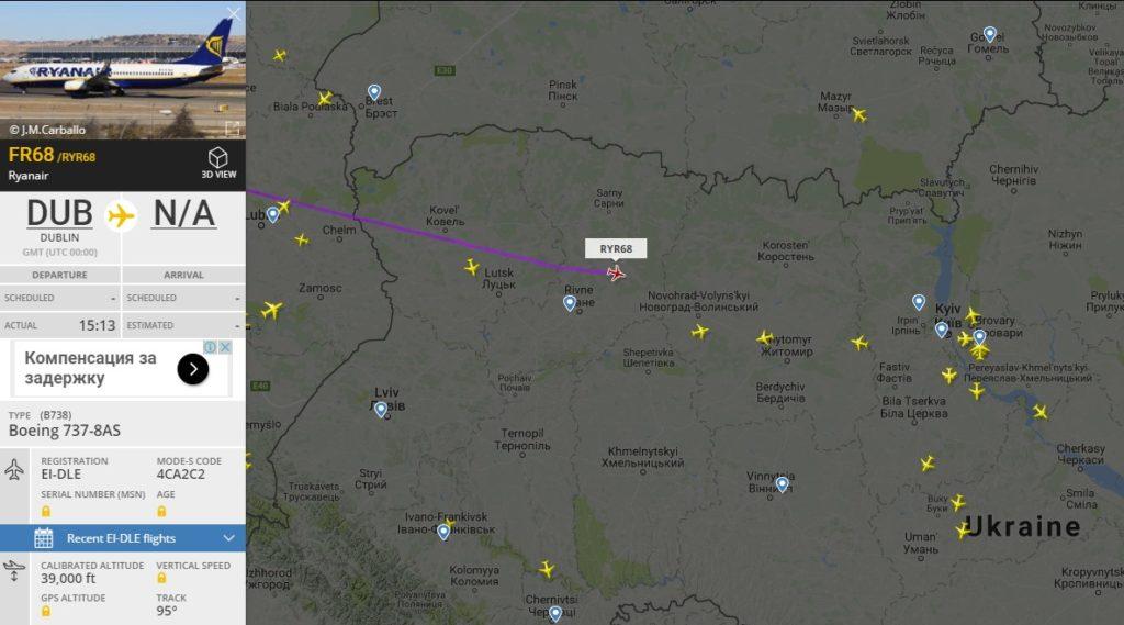 Самолет Ryanair прилетел в Киев в аэропорт Борисполь!