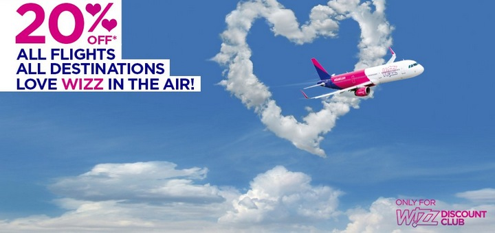 Скидка Wizz Air ко Дню Валентина: -20% для владельцев WDC! С Украины от 309 грн! -