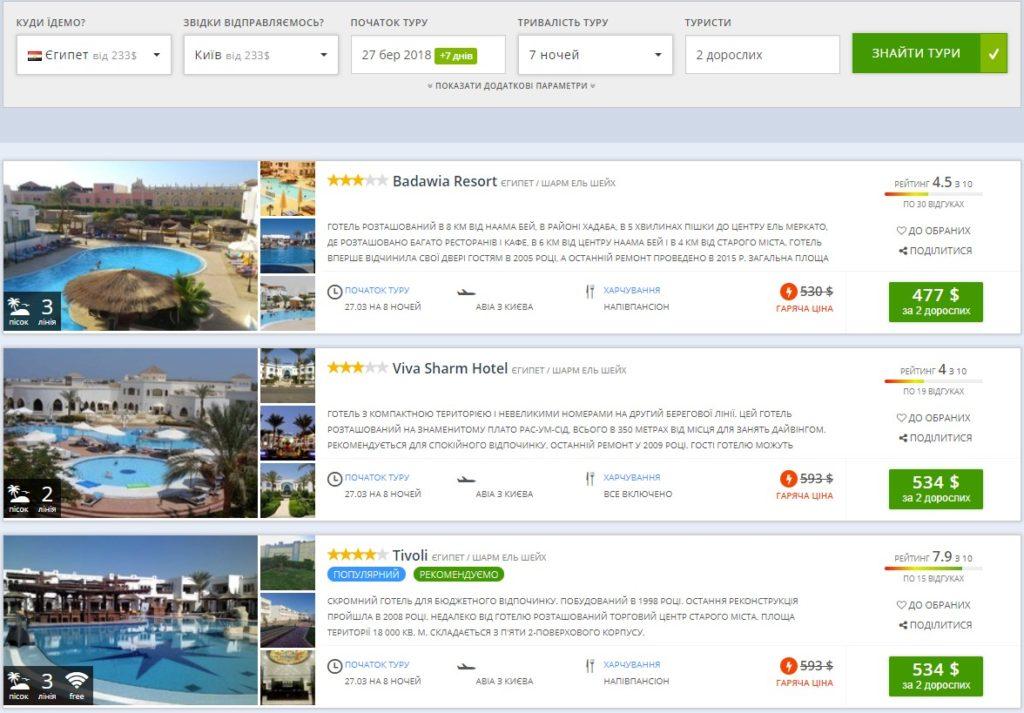 Туры в Египет на 7 ночей от $239, в отелях Все включено от $266! -
