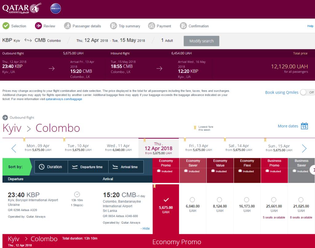 Распродажа Qatar Airways на 48 часов: Таиланд, Шри-Ланка и другие направления от €365 в две стороны! -