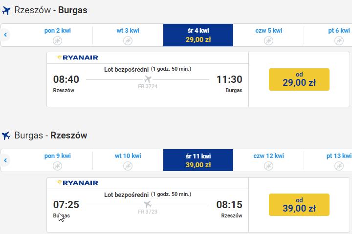 Дешевые авиабилеты Жешув - Бургас от €16 в две стороны! -